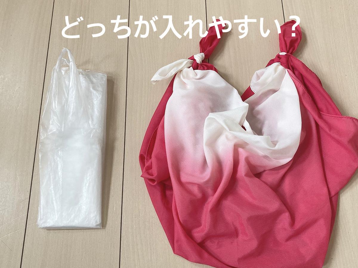 f:id:haru501227:20200721232958j:plain