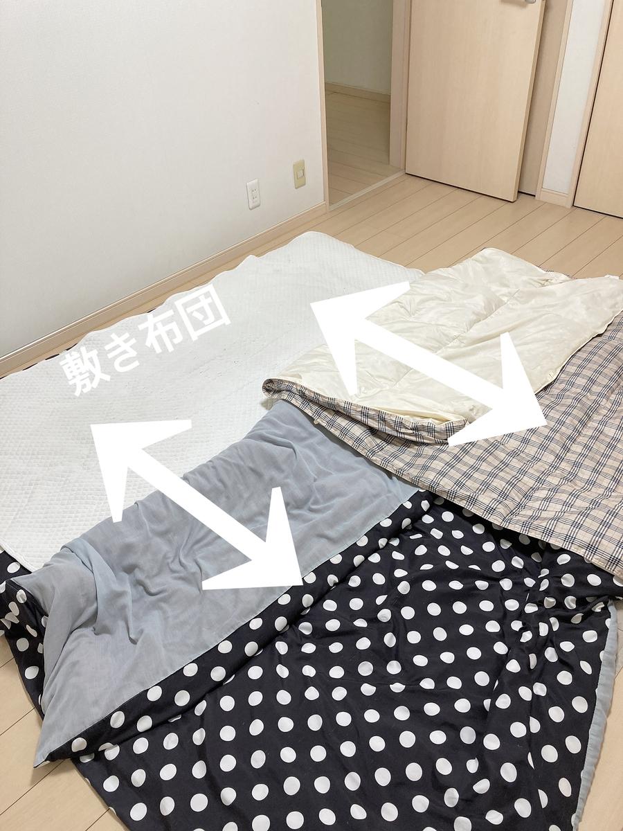 f:id:haru501227:20200722223605j:plain