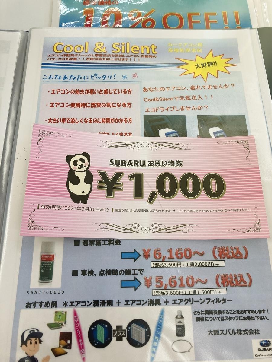f:id:haru501227:20200802212618j:plain