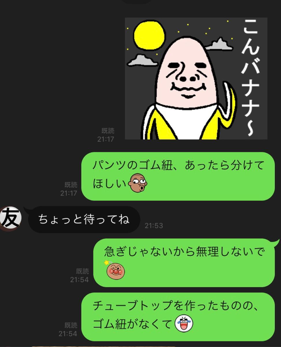 f:id:haru501227:20200806222358j:plain