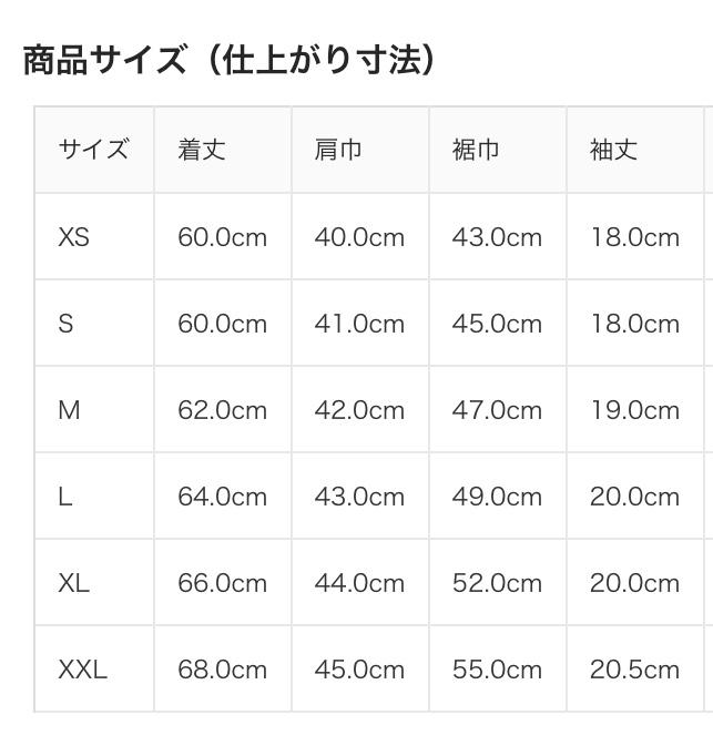 f:id:haru501227:20200910225326j:plain