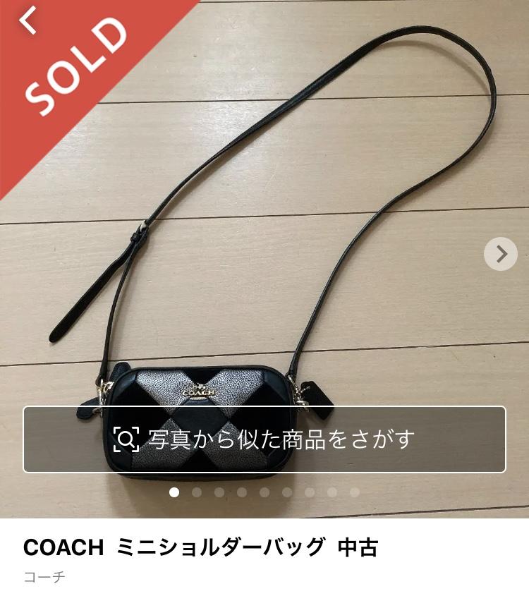 f:id:haru501227:20200911223302j:plain