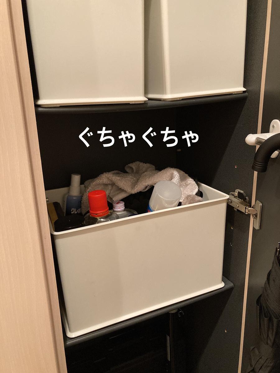 f:id:haru501227:20200912224530j:plain