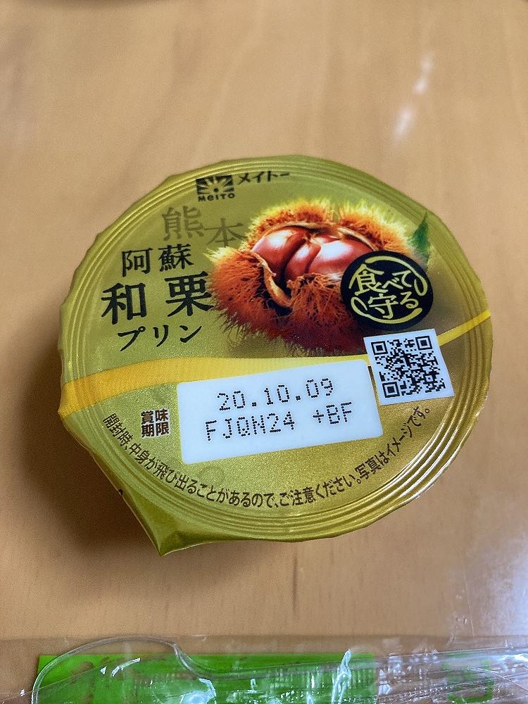 f:id:haru501227:20200930221603j:plain