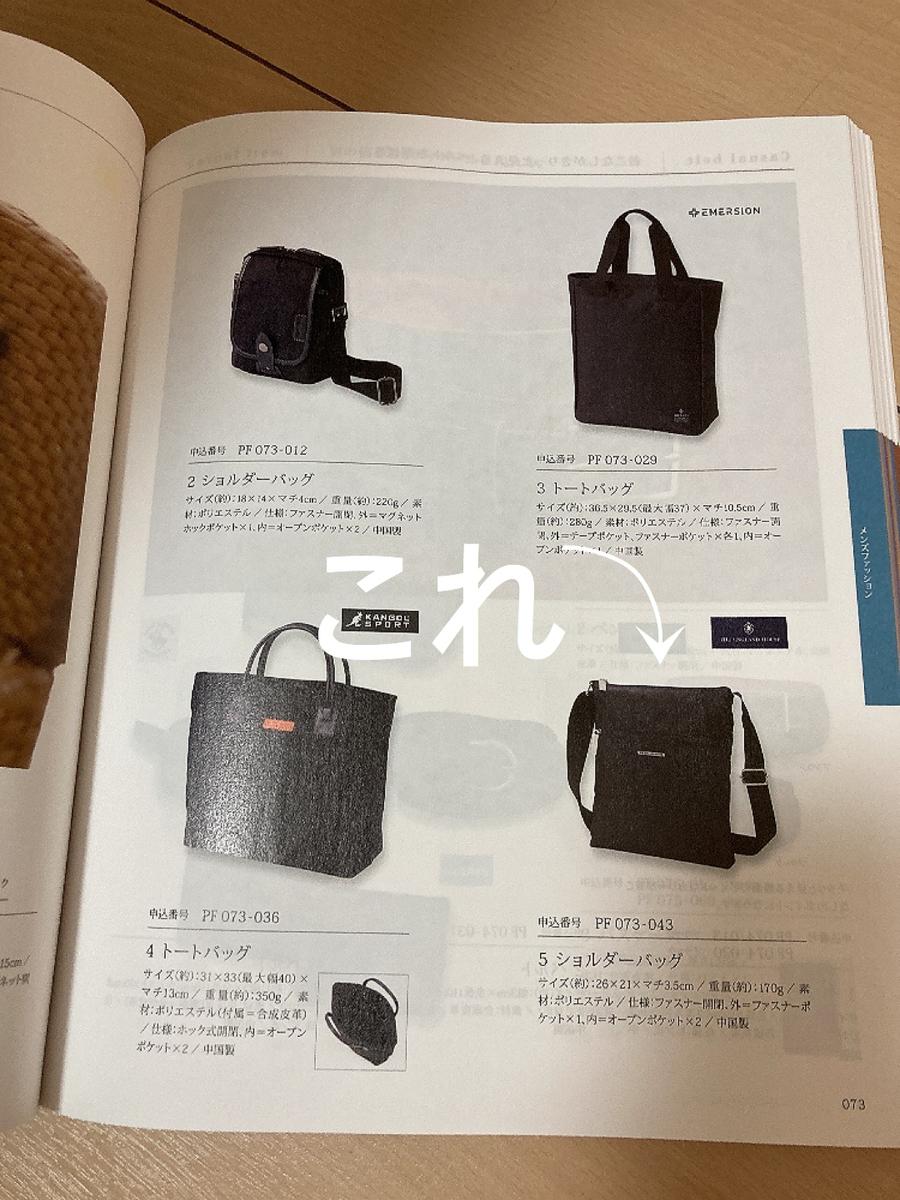 f:id:haru501227:20201001214947j:plain