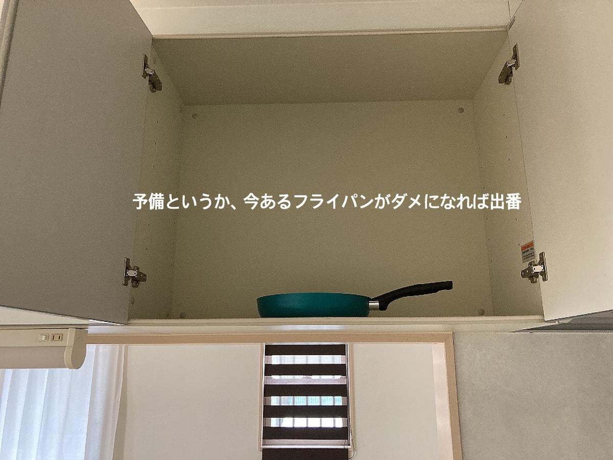 f:id:haru501227:20201019223619j:plain