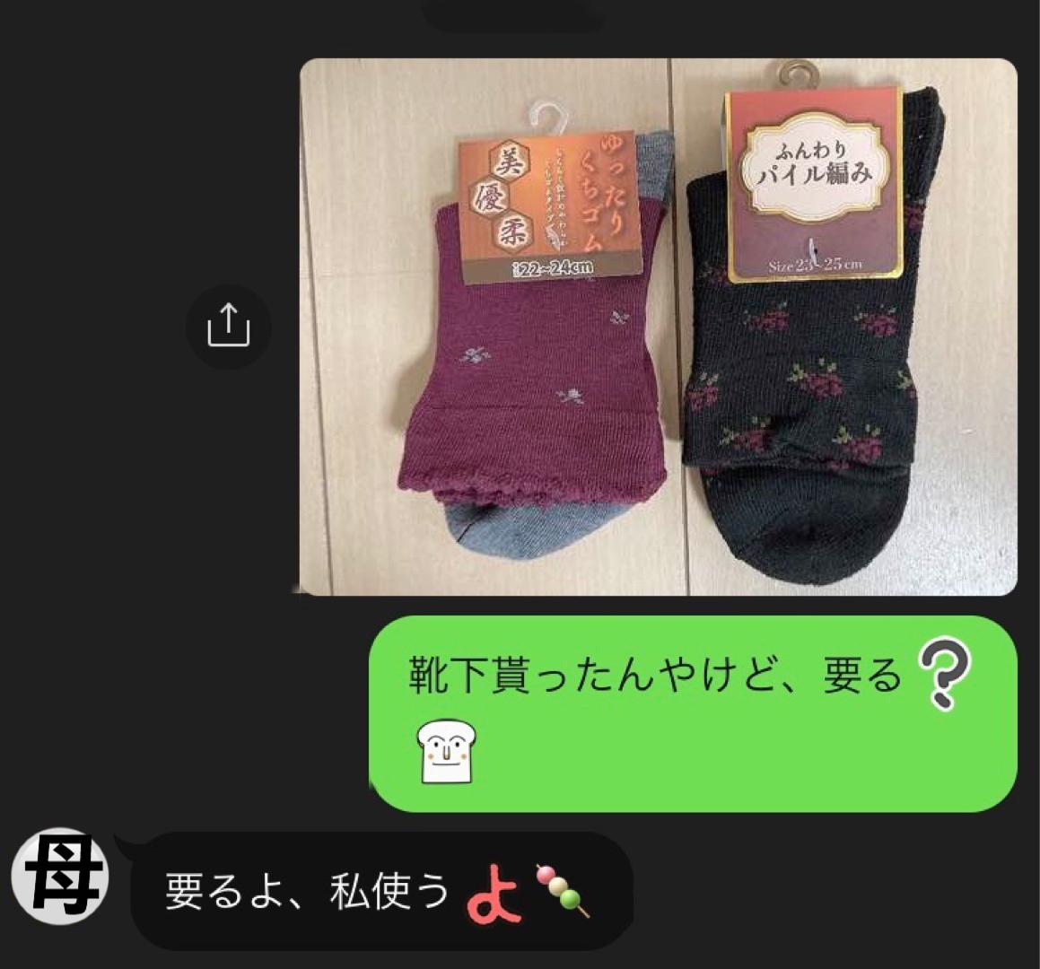 f:id:haru501227:20201031205332j:plain