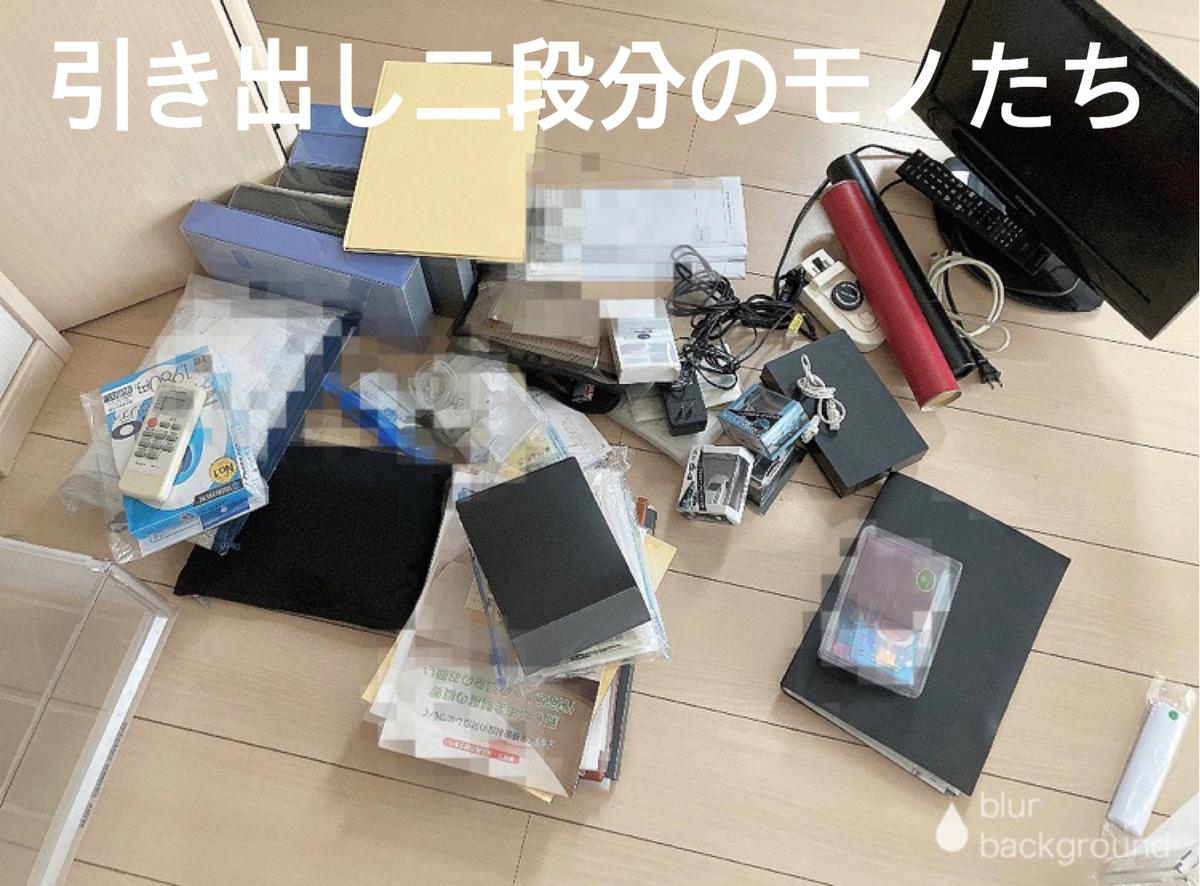 f:id:haru501227:20201108000835j:plain