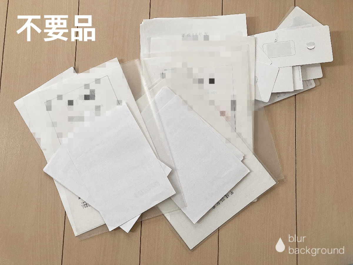 f:id:haru501227:20201108181637j:plain