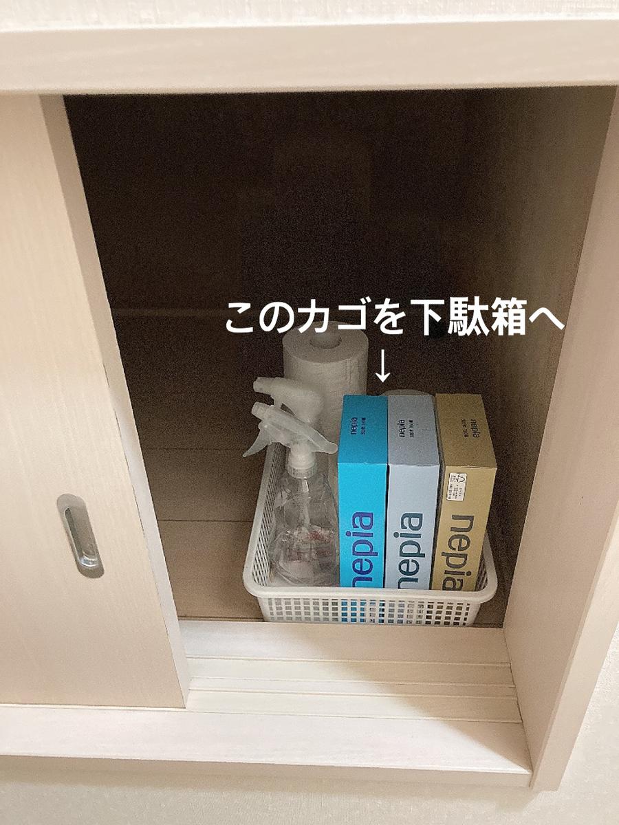 f:id:haru501227:20201110224632j:plain