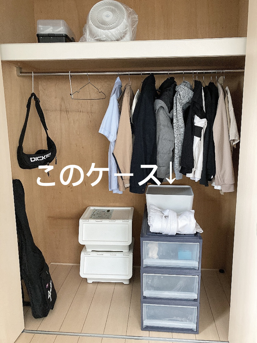 f:id:haru501227:20201119231829j:plain