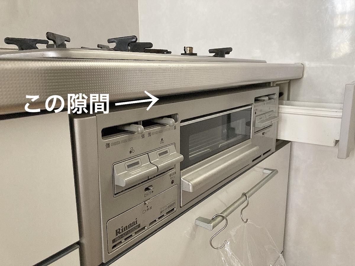 f:id:haru501227:20201212214504j:plain