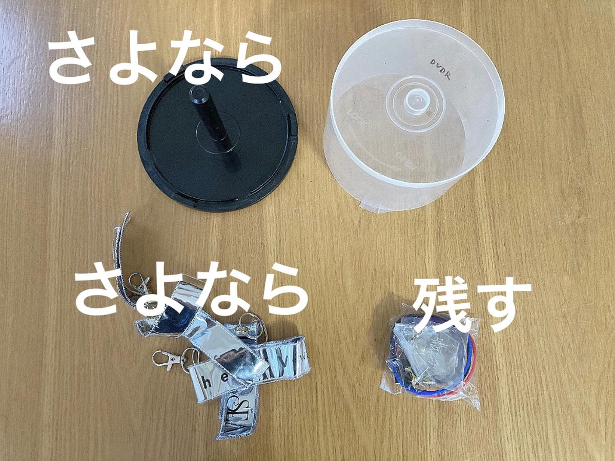 f:id:haru501227:20201219214457j:plain