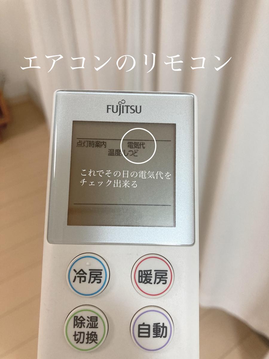 f:id:haru501227:20210105214806j:plain