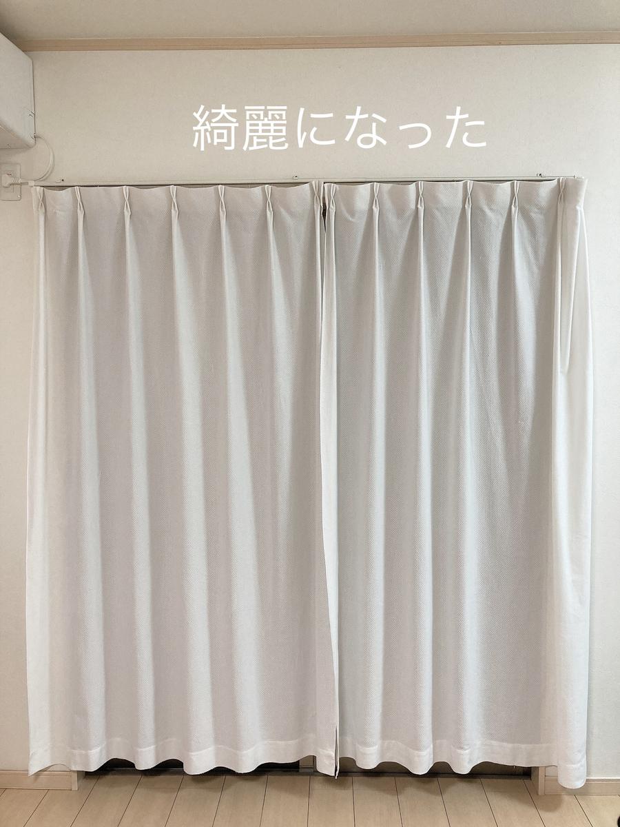 f:id:haru501227:20210217224022j:plain