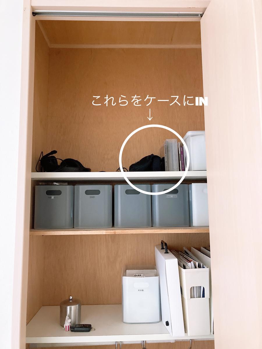 f:id:haru501227:20210412225510j:plain