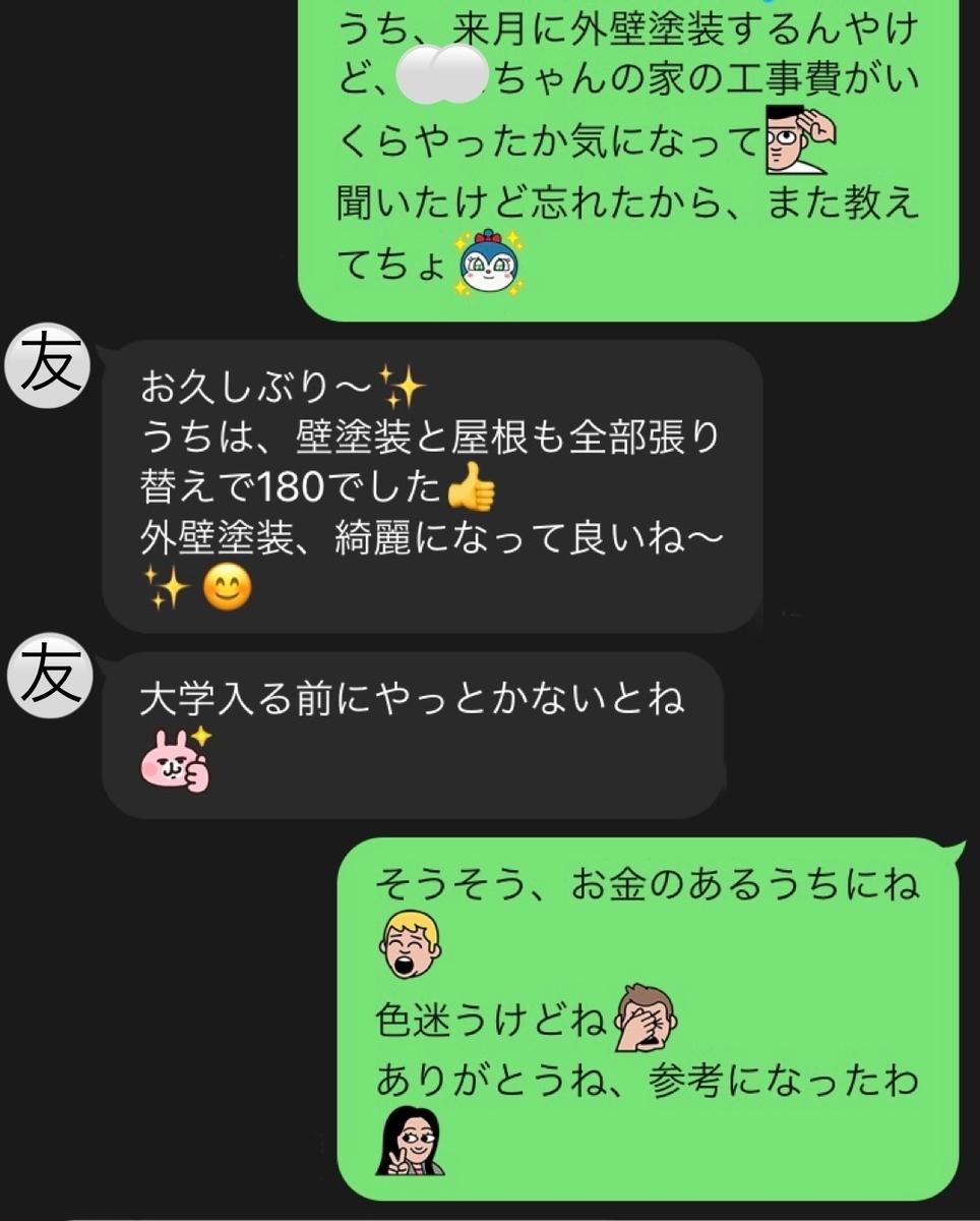 f:id:haru501227:20210414224738j:plain