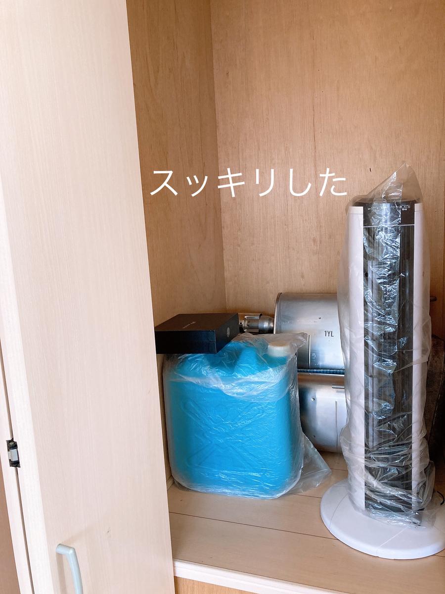 f:id:haru501227:20210426221955j:plain