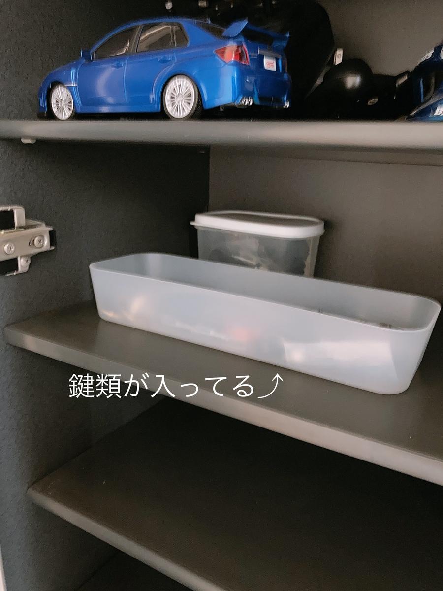 f:id:haru501227:20210511214027j:plain
