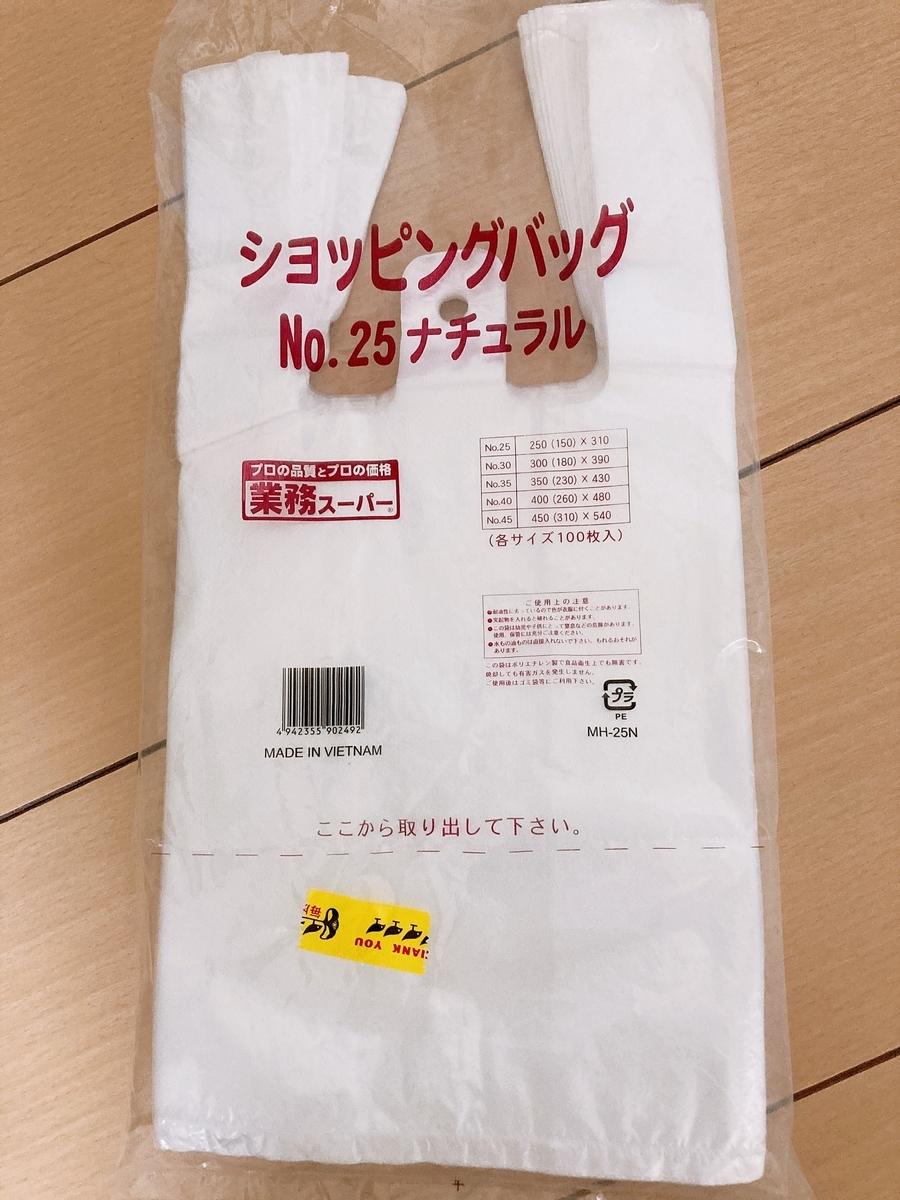 f:id:haru501227:20210523215742j:plain