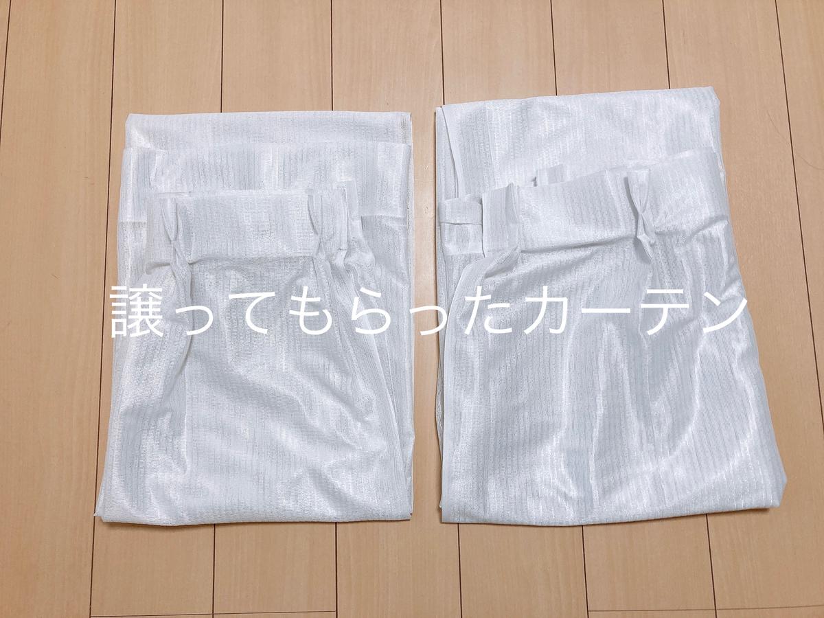 f:id:haru501227:20210531210623j:plain
