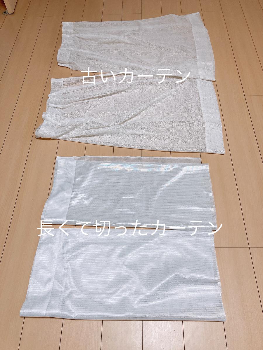 f:id:haru501227:20210602131857j:plain