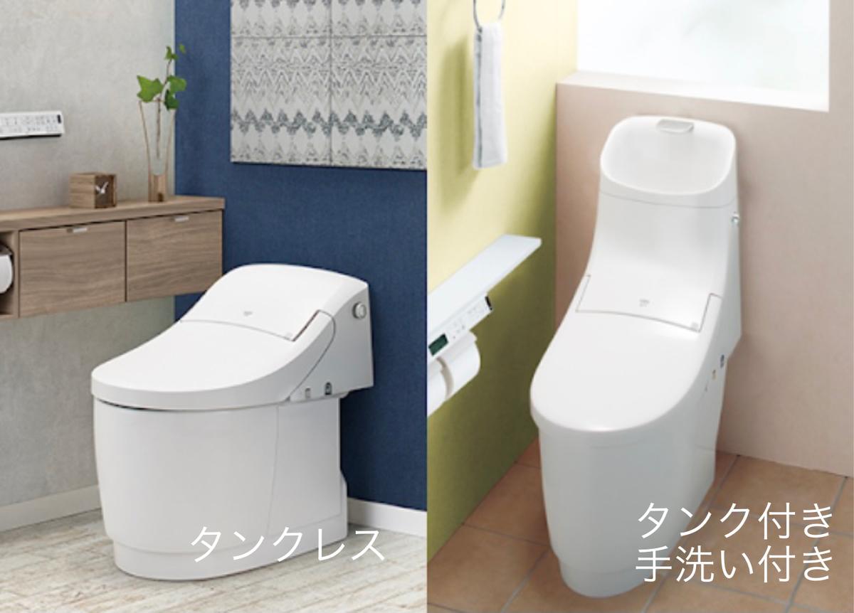 f:id:haru501227:20210704221409j:plain