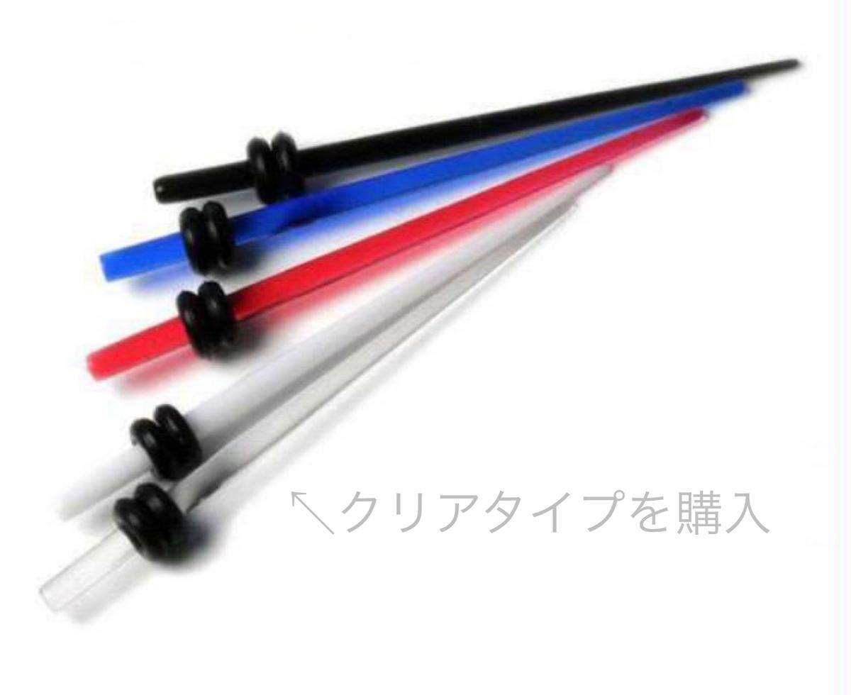 f:id:haru501227:20210706164130j:plain