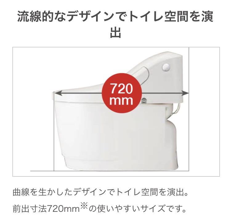 f:id:haru501227:20210707230331j:plain