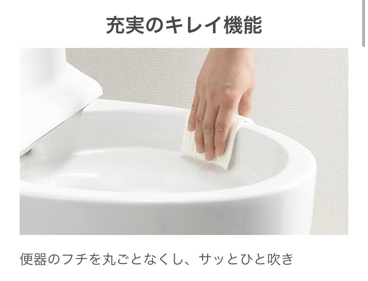 f:id:haru501227:20210707230358j:plain
