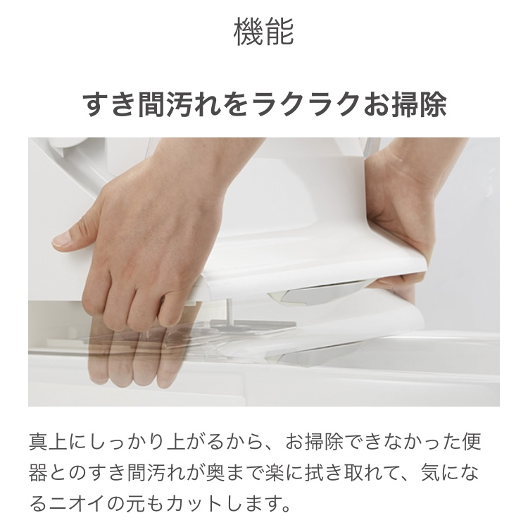 f:id:haru501227:20210707230448j:plain