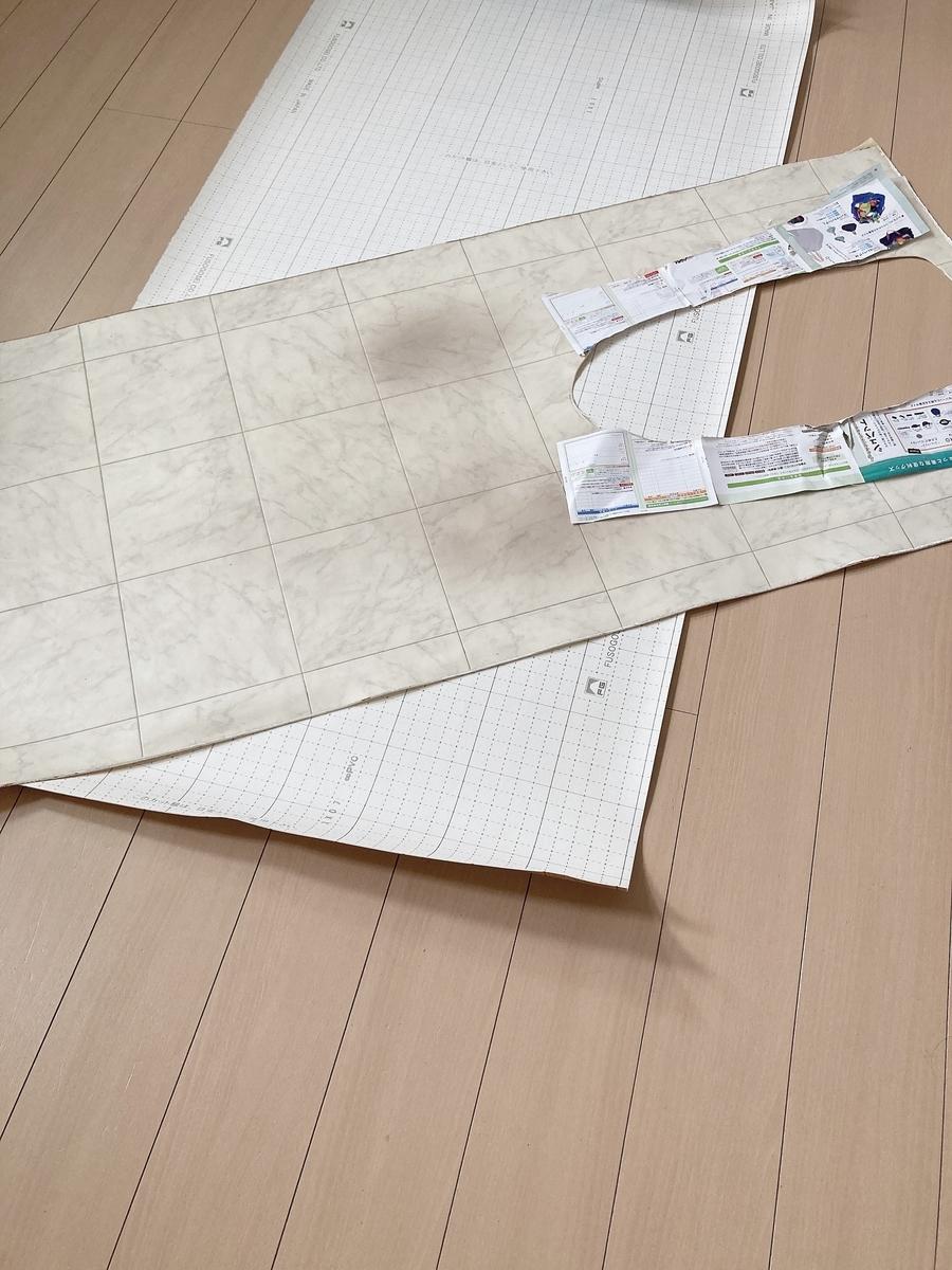 f:id:haru501227:20210712213403j:plain