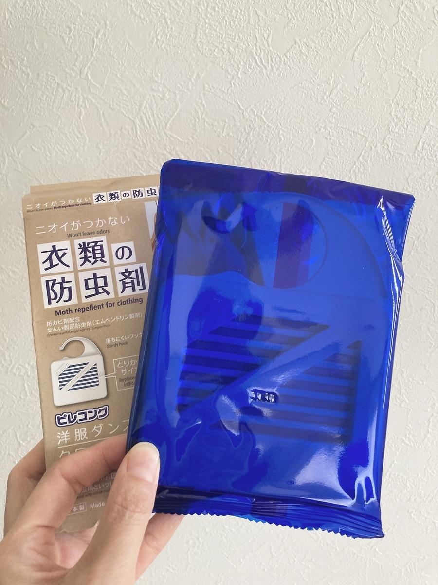 f:id:haru501227:20210801214502j:plain