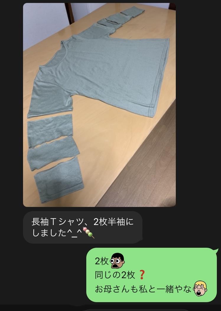 f:id:haru501227:20210818222232j:plain
