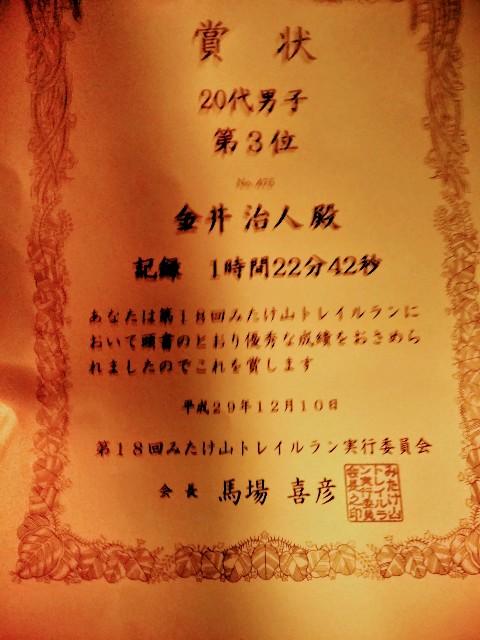 f:id:haru5200:20171210174154j:image