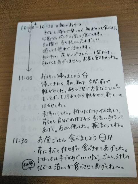 f:id:haru5200:20171216151554j:image
