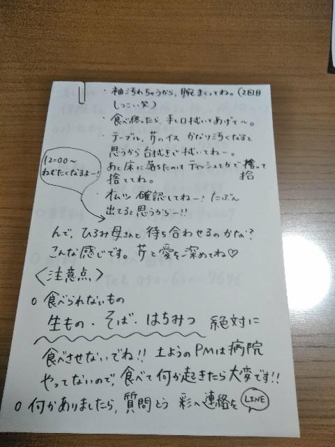 f:id:haru5200:20171216151612j:image