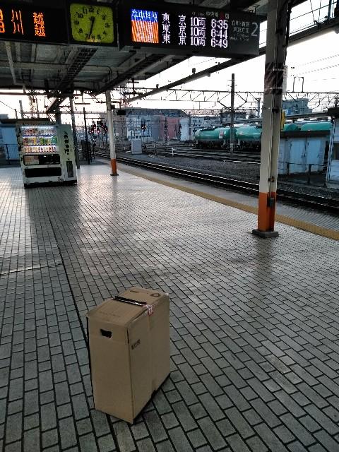 f:id:haru5200:20180217095931j:image