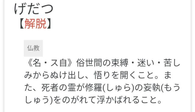 f:id:haru5200:20180708180443j:image