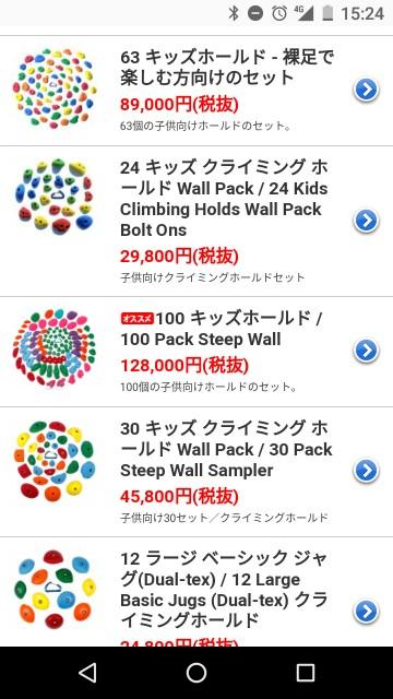 f:id:haru5200:20181216152452j:image