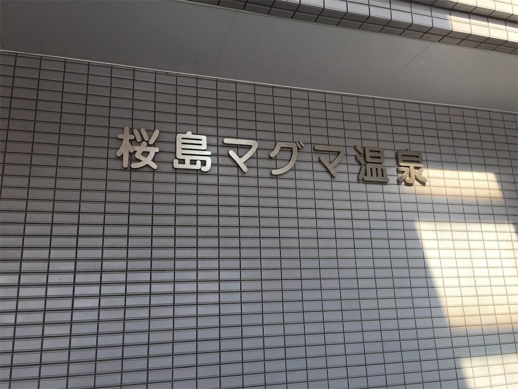 f:id:haru5200:20191202000630j:image