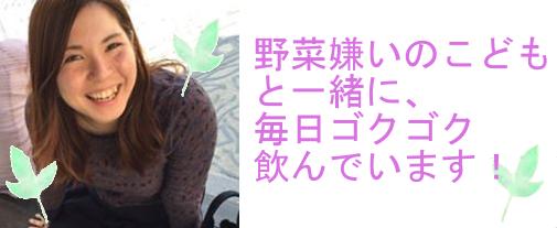 f:id:haru72lemone:20180525020024p:plain