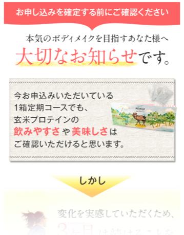 f:id:haru72lemone:20180716221900p:plain