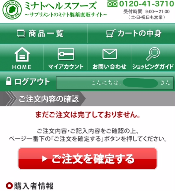 f:id:haru72lemone:20180716224258p:plain