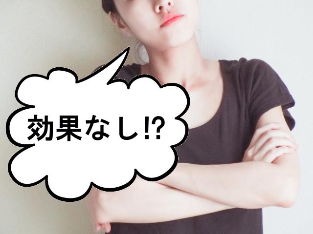 f:id:haru72lemone:20180819235349j:plain
