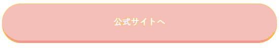 f:id:haru72lemone:20180821231456j:plain