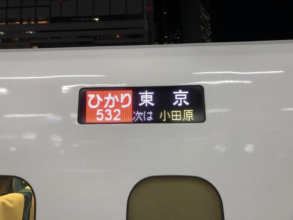 f:id:haru7716:20200328201721j:plain