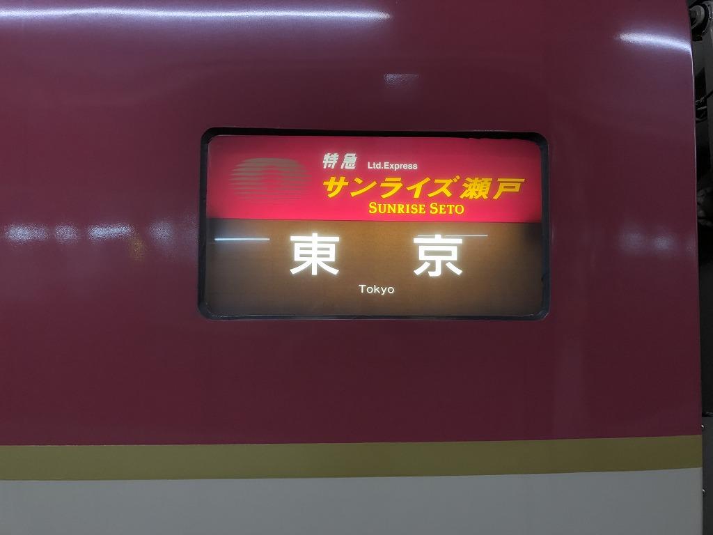 f:id:haru7716:20210106195040j:plain