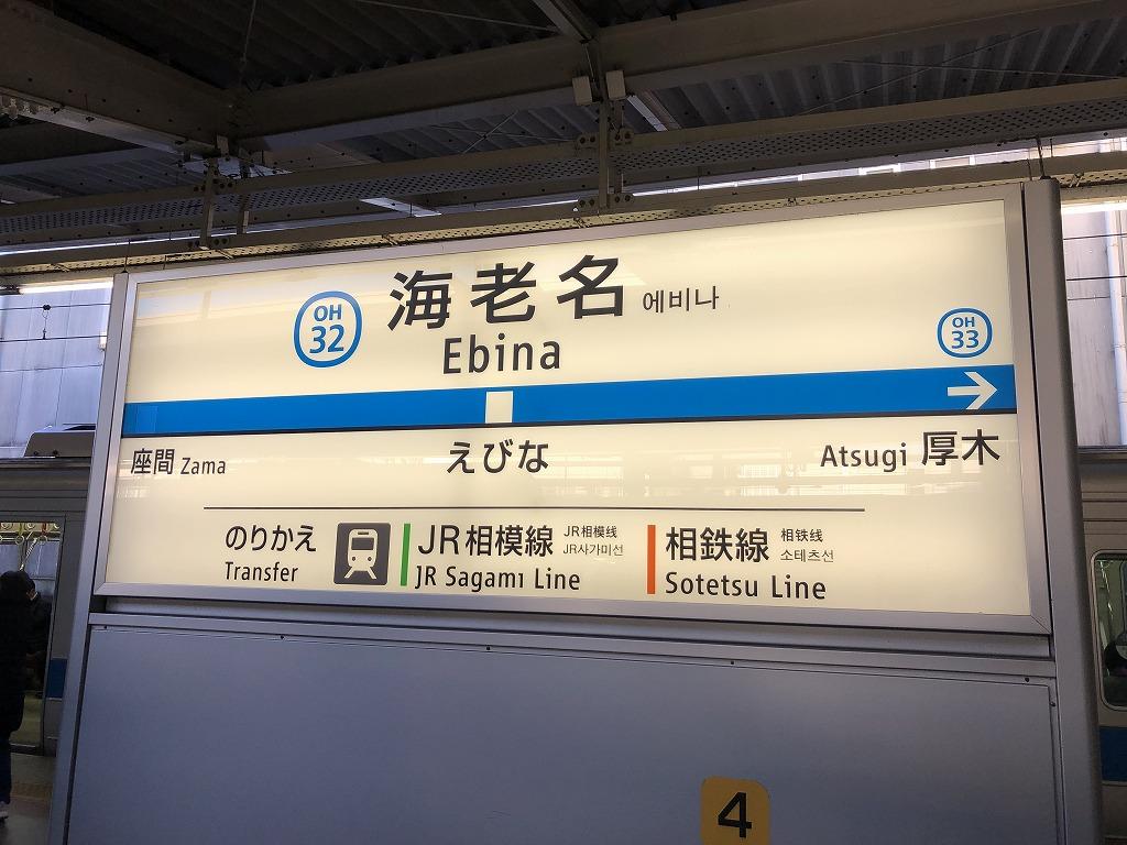f:id:haru7716:20210106200812j:plain