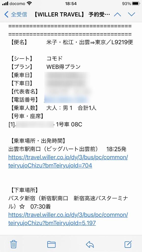 f:id:haru7716:20210131170413j:plain